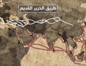 """فيديو.. """"طريق الحرير"""" قصة ممر صنع تاريخ العرب والصين"""