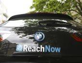 بلومبرج: السيارات الألمانية تفقد جاذبيتها بسبب التكنولوجيا وبرلين تشعر بالقلق