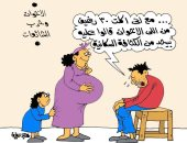"""الإخوان وحرب الشائعات و""""العيش"""" والسكان فى كاريكاتير اليوم السابع"""