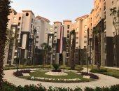 وزيرا الإسكان والعدل ومحافظ الشرقية يفتتحون مجمع خدمات الشهر العقاري المطور