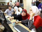 س و ج.. الإجابات النموذجية على أهم أسئلة الطلاب حول تنسيق الشهادات العربية