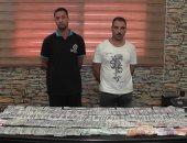 عامل سابق بشركة يتفق مع عاطلان على سرقة 20 ألف يورو و288 ألف جنيه بالنزهة