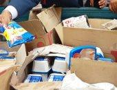 صور.. ضبط كميات من المواد الغذائية منتهية الصلاحية بمركز المنشاة فى سوهاج