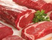 """النمسا تطالب المسلمين واليهود بتسجيل أسمائهم للحصول على اللحوم """"الحلال"""""""