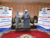 """""""الكويتي للمشروعات الخيرية"""" يقدم 5 ملايين جنيه تبرعات للتعليم الأزهرى والصحة"""