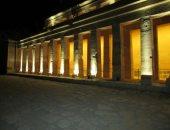 ذكرى أول انتخابات برلمانية .. المصريين القدماء قدسوا العدل وسيادة القانون