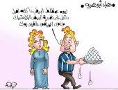 هباد أبو هريه يرد على شائعة البيض البلاستيك فى كاريكاتير اليوم السابع