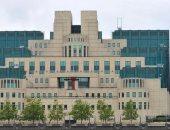 انتقاد لأجهزة استخبارات بريطانيا لافتقارها للتنوع وغياب الأقليات عن القيادة