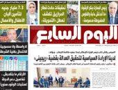 """""""اليوم السابع"""": رئيس أكاديمية الشرطة: لا وساطة ولا محسوبية للالتحاق بكلية الشرطة"""