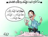 هل يخرج الإسكندر من تابوت الإسكندرية الغامض فى كاريكاتير اليوم السابع؟