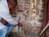 السفارة المصرية فى لندن تتسلم قطعة أثرية مسروقة من معبد الكرنك