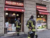 الشرطة الإيطالية تصادر فيلات تابعة للمافيا فى مداهمة بروما