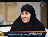 الحاجة سعدية صاحبة العمرة المزيفة تغادر إلى السعودية لأداء فريضة الحج
