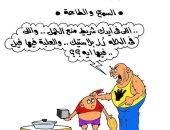 """الإخوان وراء شائعات """"الخبز والبيض والرز البلاستيك"""" فى كاريكاتير اليوم السابع"""