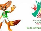 تعرف على منافسات مصر اليوم الخميس فى دورة الألعاب الأفريقية بالجزائر