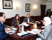 صور.. اليوم .. رئيس الوزراء يتابع مع وزيرة الصحة مشروع التأمين الصحى الشامل