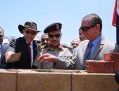 صور.. إنشاء أول مصنعين فى مصر لاستخلاص المعادن والعناصر المشعة
