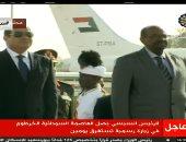 بث مباشر لاستقبال الرئيس السيسي بالعاصمة السودانية الخرطوم