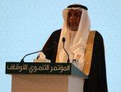 رابطة العالم الإسلامى: سنابل الخير نموذج يحتذى للمشاريع الوقفية بالعمل الإنسانى