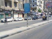 """صور.. قارئ يرصد سير الـ""""توك توك"""" فى شارع شبرا متحديا قوانين المرور"""