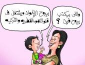 """""""اللى بيكذب بيروح جماعة الإخوان وقنواتها"""" فى كاريكاتير ساخر لليوم السابع"""