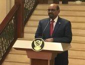 وزير المالية السودانى الجديد يعتذر عن عدم تولى المنصب