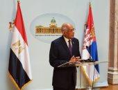 رئيس صربيا لعلى عبد العال: السيسي صديق ونتمنى زيارته قريبا فى بلجراد