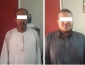 القبض على شخصين وراء جمع مدخرات المصرين بالخارج