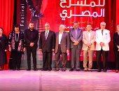 افتتاح المهرجان القومى للمسرح بحضور وزيرة الثقافة وعمالقة الفن