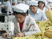 """""""إندبندنت"""": واحد من كل 10 أشخاص فى كوريا الشمالية يعيش فى عبودية"""