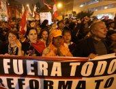 صور.. مسيرة حاشدة فى بيرو ضد الفساد واستغلال النفوذ