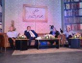 مثقفون فى ملتقى الهناجر: ثورة 23 يوليو أحدثت حراكا فى العالم العربى