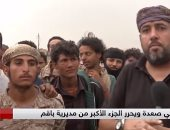قوات الجيش اليمنى مدعومة بالتحالف العربى تحرر مواقع جديدة فى كتاف.. فيديو