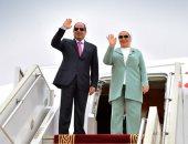 ننشر صور مغادرة الرئيس السيسى وقرينته مطار الخرطوم عائدين للقاهرة