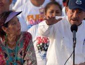 """صور.. رئيس نيكاراجوا يتهم الأساقفة """"بالتآمر"""" ضده"""