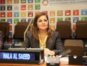 وزيرة التخطيط: نستهدف تحقيق معدل نمو يتصاعد تدريجيا ليصل 10% نهاية 2030