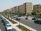 انقطاع المياه عن بعض المناطق بالقاهرة الجديدة لأعمال الصيانة