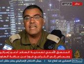 """صور.. """"قناة الجزيرة القطرية"""".. منبر جيش الاحتلال لتبرير قتل الفلسطينيين"""