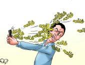 """""""دش"""" شائعات يمطر المصريين من السوشيال ميديا فى كاريكاتير اليوم السابع"""