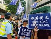 صور.. مظاهرات فى هونج كونج بالصين للمطالبة بحرية التعبير عن الرأى