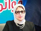 وزيرة الصحة: مبادرة الرئيس لعلاج مرضى قوائم الانتظار تشمل الجميع وبالمجان