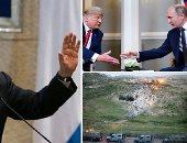 """بعد اتهامه بالخيانة.. هل تصبح """"الجولان"""" ورقة ترامب لاحتواء تداعيات """"هلسنكى""""؟.. الجمهوريون يدعون للاعتراف بسيادة إسرائيل على الهضبة المحتلة.. ورئيس أمريكا يسعى لانتصار شكلى على بوتين قبل انتخابات التجديد النصفى"""