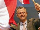 ثالث أكبر الأحزاب النمساوية يعلن قائمته للانتخابات البرلمانية المبكرة
