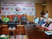 صور.. تفعيل مبادرة احنا السند لتطوير القرى وتوزيع مساعدات لـ500 أسرة بكفر الشيخ