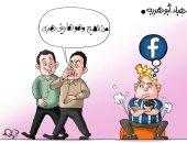 """""""هباد ابو هرية"""" يواصل بث شائعاته عبر السوشيال ميديا فى كاريكاتير اليوم السابع"""