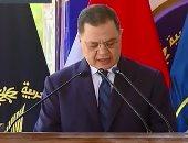 وزير الداخلية يحيى شهداء الشرطة.. وللخريجين: اجعلوا قسمكم عقيدة لحماية الوطن