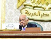 عبد العال: بدء إجراءات إسقاط عضوية سحر الهوارى عقب مناقشة بيان الحكومة