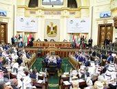 البرلمان يستخدم لمبات موفرة ويستبعد موظفين ويلغى الورق بدور الانعقاد الرابع