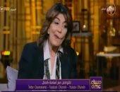 شاهد.. سماح أنور وهى تقلد المعزول محمد مرسى