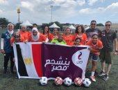 مصر تحصد برونزية كأس العالم لكرة القدم النسائية بالأولمبياد الخاص برعاية WE